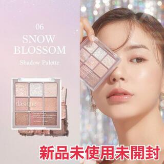 dasique デイジーク 06 Snow Blossom スノーブロッサム(アイシャドウ)