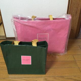 ケイトスペードニューヨーク(kate spade new york)のKate spade の紙袋(ショップ袋)