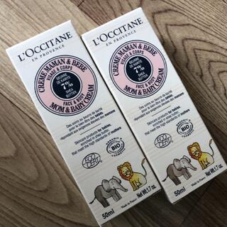 ロクシタン(L'OCCITANE)のロクシタン ママ&ベビークリーム(ボディクリーム)