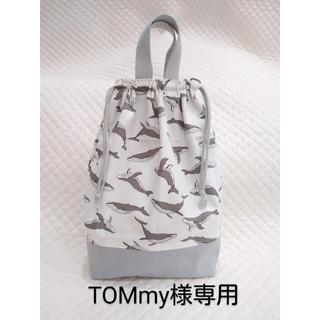TOMmy様専用 レッスンバック 上靴袋 体操服袋(バッグ/レッスンバッグ)