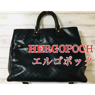 エルゴポック(HERGOPOCH)のHERGOPOCH エルゴポック 本革 ビジネストートバッグ 【美品】(ビジネスバッグ)