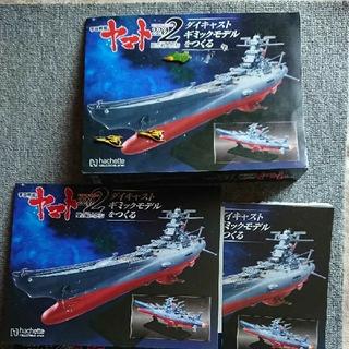 【フルタ】宇宙戦艦ヤマト ピンズコレクション 3個〈戦闘シーン〉(その他)