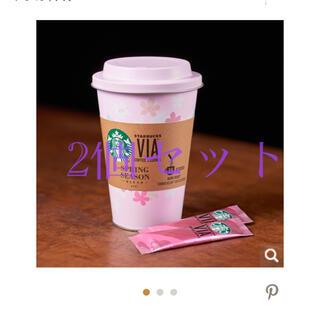 スターバックスコーヒー(Starbucks Coffee)のスタバ スターバックス VIA スプリングブレンド2缶(30本)(コーヒー)
