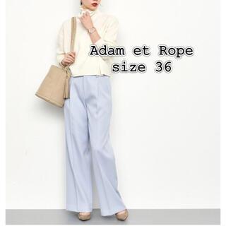 アダムエロぺ(Adam et Rope')の試着のみ美品♥︎アダムエロペ カラーワイドパンツ サイズ36(カジュアルパンツ)