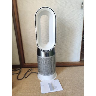 Dyson - dyson Pure Hot Cool HP04 WS 空気清浄機