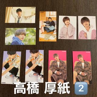 Myojo SEVENTEEN 厚紙 高橋恭平(アイドルグッズ)
