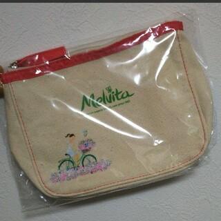 メルヴィータ(Melvita)の【未使用】メルヴィータ コスメポーチ 1個(ボトル・ケース・携帯小物)
