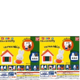 きなこ様専用  画像商品2セット同封発送(キャラクターグッズ)