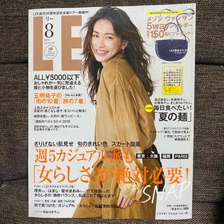 リー(Lee)の雑誌LEE LEE 2018年8月号 雑誌のみ(ファッション)