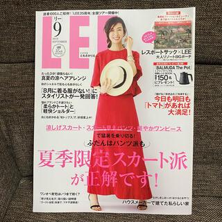 リー(Lee)の雑誌LEE LEE 2018年9月号 雑誌のみ(ファッション)