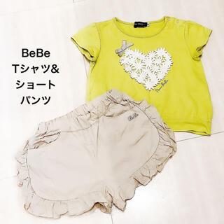 ベベ(BeBe)のBeBe カットソー&ショートパンツ  サイズ 90cm (Tシャツ/カットソー)