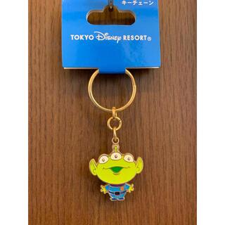 ディズニー(Disney)のリトルグリーンメン キーホルダー 2点セット(キーホルダー)