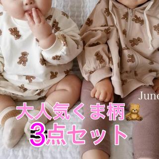 futafuta - 限定価格⋆°。✩ ジュノセレクト くま柄 子供服 くまコーデ 3点セット🧸