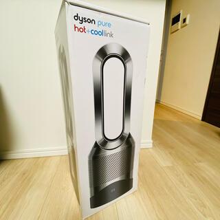 ダイソン(Dyson)のダイソン ピュアホット&クール dyson HP 03 BN(ファンヒーター)