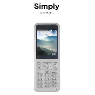 セイコー(SEIKO)の新品未使用並美品ソフトバンクSimply603SIホワイト白SIMフリー化未実施(携帯電話本体)