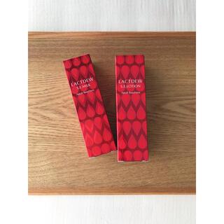 Yakult - ヤクルト化粧品
