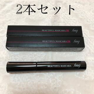エイボン(AVON)のエフエムジー ビューティフルマスカラDX 2本セット(マスカラ)