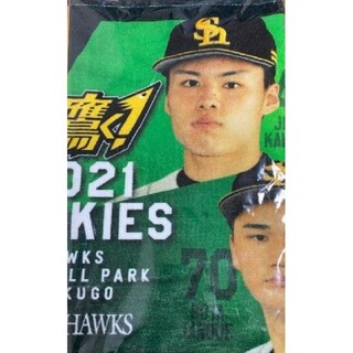 福岡ソフトバンクホークス - 2021 ルーキーフェイスタオル