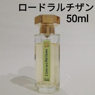 ラルチザンパフューム(L'Artisan Parfumeur)のL'Artisan Parfumeur ロードラルチザン オードトワレ 50ml(香水(女性用))