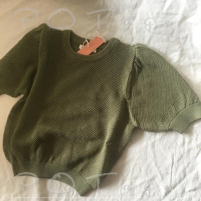 Caramel baby&child (キャラメルベビー&チャイルド)のSP サマーニット  確認用 キッズ/ベビー/マタニティのキッズ服女の子用(90cm~)(ニット)の商品写真