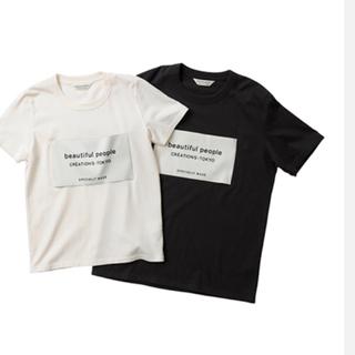 ビューティフルピープル(beautiful people)のbeautifulpeople ビッグネームTシャツ (Tシャツ(半袖/袖なし))