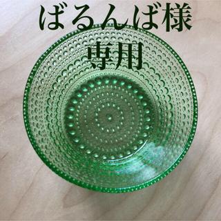 イッタラ(iittala)のばるんば様専用 イッタラ ボウル 230ml アップルグリーン ①②(食器)