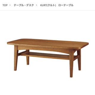 ウニコ(unico)の【unico】ローテーブル✈︎クルト(ローテーブル)
