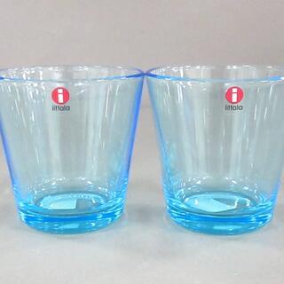 イッタラ(iittala)のイッタラ ペアグラス新品同様  - ブルー(グラス/カップ)