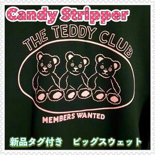 キャンディーストリッパー(Candy Stripper)の【定価9000円/新品】 キャンディストリッパー ビッグスウェット トレーナー(トレーナー/スウェット)