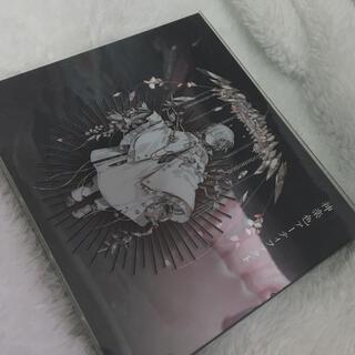神楽色アーティファクト CD&DVD まふまふ アルバム 初回生産限定盤B(ボーカロイド)