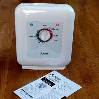 ミツビシ(三菱)のMITSUBISHI ふとん乾燥機 AD-X50 おまけ付(衣類乾燥機)