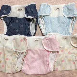 ニシキベビー(Nishiki Baby)の布おむつカバー 6枚セット!(ベビーおむつカバー)