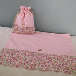 在庫セール♪さくらんぼピンク♡コップ袋&ランチョンマットセット(外出用品)