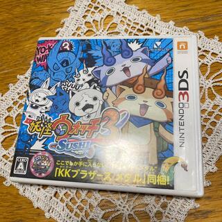 ニンテンドー3DS(ニンテンドー3DS)のNintendo 3DS 妖怪ウォッチ sushi(その他)