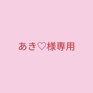 【あき♡様専用】(フェイスローラー/小物)
