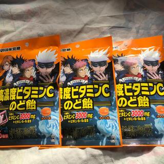 ユーハミカクトウ(UHA味覚糖)の呪術廻戦のど飴 3袋(菓子/デザート)