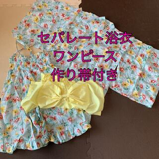 Branshes - セパレート浴衣 ワンピース 120センチ ブランシェス