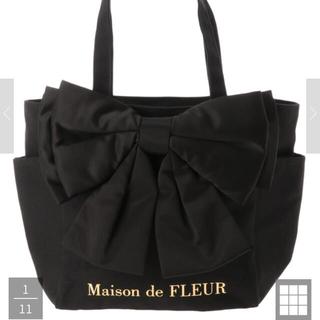 メゾンドフルール(Maison de FLEUR)のMaison de FLEUR リボントートM(トートバッグ)