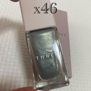 THREE - 【限定】新品 THREE ネイルポリッシュ X46