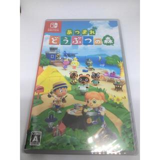 ニンテンドースイッチ(Nintendo Switch)のニンテンドーSwitch あつまれどうぶつの森 ソフト 新品(家庭用ゲームソフト)