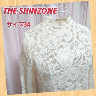 シンゾーン(Shinzone)のTHE SINZONE 総レース ブラウス(シャツ/ブラウス(長袖/七分))