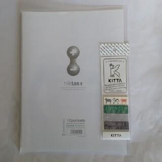 キングジム(キングジム)のキングジム ファイルとマスキングテープ(ファイル/バインダー)