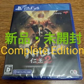 プレイステーション4(PlayStation4)の【新品・未開封】仁王2 Complete Edition PS4(家庭用ゲームソフト)