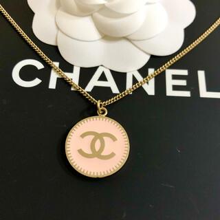 シャネル(CHANEL)の正規品 シャネル ネックレス ココマーク ゴールド ピンク 丸 ロゴ チェーン(ネックレス)