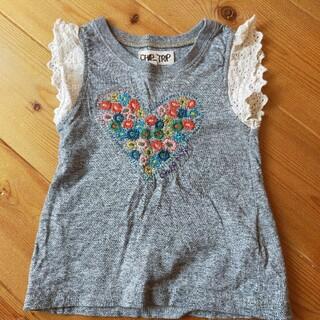 チップトリップ(CHIP TRIP)のCHIP TRIP半袖シャツ(Tシャツ/カットソー)