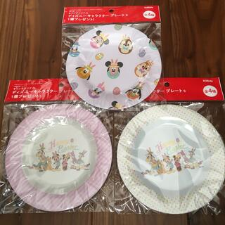 ディズニー(Disney)の3枚セット ディズニー メラミンプレート(プレート/茶碗)