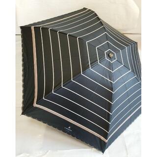 LANVIN en Bleu - LANVIN ランバン オン ブルー 遮光生地 晴雨兼用 軽量 日傘