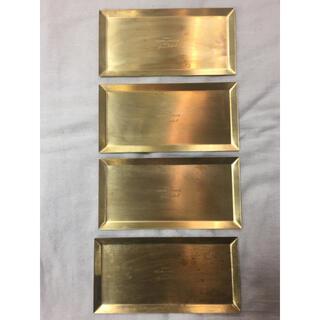スリーコインズ(3COINS)の真鍮トレー 4枚(インテリア雑貨)