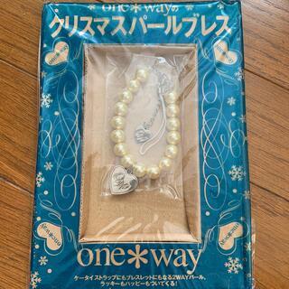 ワンウェイ(one*way)のone way クリスマスパールブレス(ブレスレット/バングル)