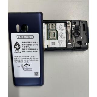 SHARP - ソフトバンクカンタン携帯10